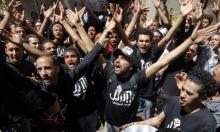 """في ذكراها التاسعة... عن حركة """"6 أبريل"""" المصرية"""