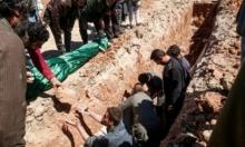 تركيا: عمليات تشريح تؤكد استخدام أسلحة كيميائية بهجوم إدلب