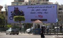 مطالبات بوقف أحكام الإعدام في غزة