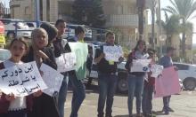 لجنة مكافحة العنف تضع خطة لمحاربته في المجتمع العربي