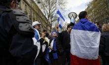 تراجع حاد في هجرة اليهود من الولايات المتحدة وفرنسا