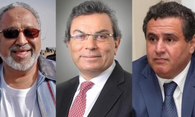 3 مليارديرات عرب بقائمة أثرياء الطاقة في العالم