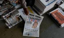 الهجوم على قاعدة الشعيرات يتصدّر عناوين الإعلام الأميركي