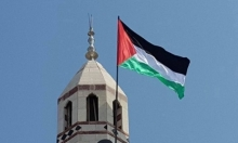 إصدار أول قانون للتربية والتعليم في فلسطين