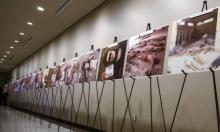 مشروع قانون أميركي لمقاضاة مرتكبي جرائم حرب في سورية