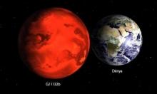 اكتشاف غلاف جوي حول كوكب يشبه الأرض