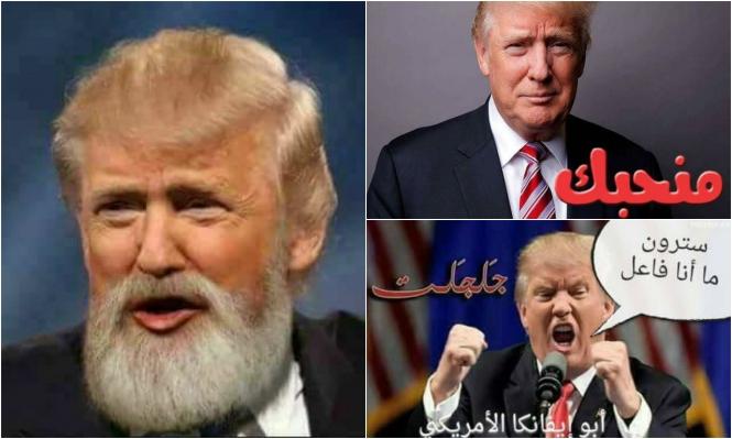 أبو إيفانكا ترامب: بطل الحرب والتواصل الاجتماعي!