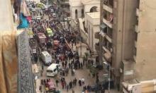 الأحد الدامي: 27 قتيلا وعشرات الجرحى بانفجار بكنيسة في طنطا