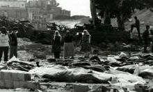 69 عاما على مجزرة دير ياسين