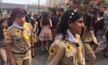 مسيرات احتفالية بمناسبة أحد الشعانين