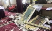 """المصريون يغردون: """"إرهابكم يجمعنا"""""""