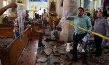 مجلس الأساقفة يستنكر الإرهاب في المنطقة ويتضامن مع ضحاياه