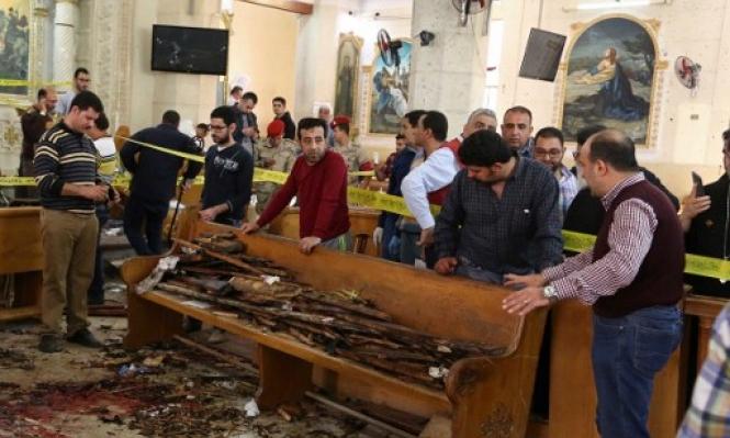 المتابعة والإسلامية والجبهة يدينون تفجيرات مصر