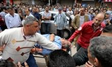 اللجنة التنفيذية للمؤتمر الأرثوذكسي تستنكر المذابح الإرهابية في مصر