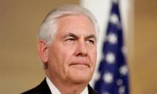 """وزراء """"مجموعة السبع"""" يسعون لتوضيح أميركي بشأن سورية"""