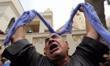 مجلس الطائفة العربية الأرثوذكسية يدين التفجيرين الإرهابيين في مصر