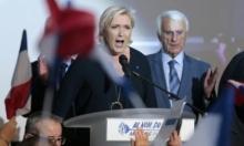 إسرائيل تدين رفض لوبن تحميل فرنسا مسؤولية ترحيل اليهود