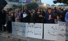 """الناصرة ترفع الأعلام السوداء حدادا على ضحايا """"مجزرة الكنائس"""""""
