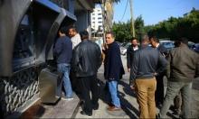 """تراشق التهم بين فتح وحماس بسبب """"مجزرة الرواتب"""""""