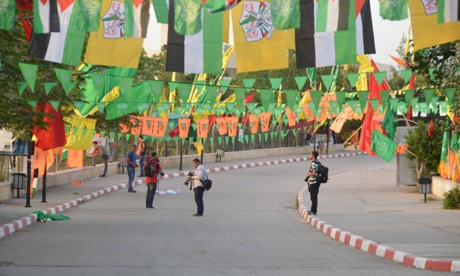 جامعة بير زيت تعلن موعد انتخابات مجلس الطلبة