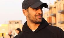 مشروع رياضي ثقافي من يافا إلى قرية الحرم المهجرة