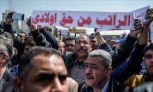 مجزرة الرواتب: المؤسسات الأهلية بالضفة الغربية تعلق عملها وتعتصم