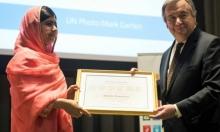 ملالا يوسفزي: مبعوثة الأمم المتحدة للسلام وتعليم الفتيات
