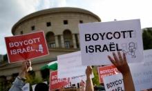 الاحتلال يمنع رئيس الجالية الفلسطينية في تشيلي من دخول البلاد