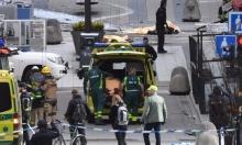 منفذ الدهس بالسويد يعترف بارتكابه عملًا إرهابيًا