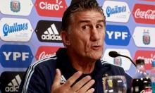 إقالة باوزا من تدريب منتخب الأرجنتين