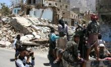 أعضاء كونغرس يتحفظون من بيع قنابل ذكية للسعودية