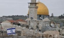 """عشرة آلاف علم إسرائيلي بالقدس المحتلة بـ""""الفصح"""""""