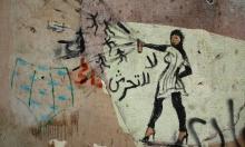 أول محاولة تحرش: مصريات يفضحن الجناة ويشاركن تجاربهن