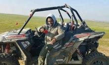 شقيب السلام: تمديد حظر النشر حول جريمة قتل سفيان الحروب