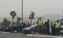 جرحى واختناق مرورية على شارع وادي عارة بسبب حادث
