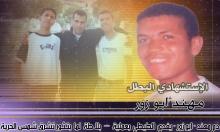 احتجاز جثامين الشهداء... أسرار يتكتم عليها الاحتلال