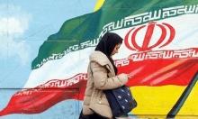 إيران: ارتفاع حالات الزواج مقابل 9 حالات طلاق لكل دقيقة!
