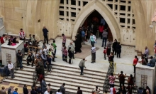 الداخلية المصرية تكشف عن منفذ تفجير الكنيسة المرقسية