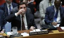 موسكو تعرقل إدانة الهجوم الكيماوي في مجلس الأمن