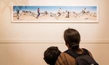 """افتتاح معرض """"ألعاب غير معترف بها"""" لمحمد بدارنة   الدوحة"""