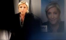 فرنسا: محاولة إحراق مقر حملة مارين لوبن