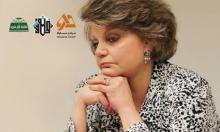 event: لقاء مع الروائية سلوى جراح