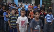 """التربية تقاطع """"أونروا"""" بسبب التعديل على المنهاج الفلسطيني"""