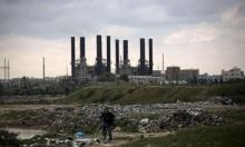 توقف محطة الكهرباء بغزة عن العمل الأحد المقبل