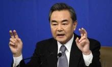الصين تدعم إقامة دولة فلسطينية وتدعو لحل سياسي بسورية