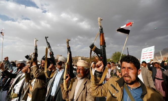 منظمة العفو تدين حكما حوثيا بالإعدام على صحفي يمني