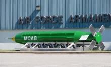 أم القنابل... أقوى قنبلة غير نووية