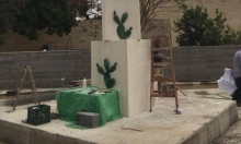 الطيرة: النصب التذكاري لشهداء 48 يثير نقاشا... وتحريضا يمينيا