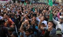 """غزة: مظاهرات حاشدة رفضا """"للمؤامرة ضد القطاع"""""""