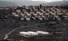 """الاحتلال يمتنع عن إخلاء المباني المتنقلة قرب """"عمونا"""""""
